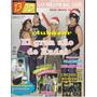 Kudai Antigua Revista Edición Chile 13/20 Diciembre 2006