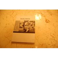 Catalogo Relojes Baume & Mercier