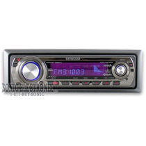 Panel De Radio De Auto Kenwood Kdc-mp248