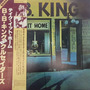 Vinilo B.b. King - Take It Home Edición Japonesa + Obi segunda mano  Santiago