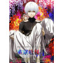 Tokyo Ghoul Root A - Blu Ray