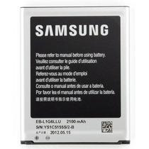 Bateria Samsung Galaxy S3 I9300 Nuevas Y Original