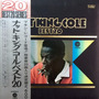 Vinilo Nat King Cole Best 20 Edición Japonesa + Obi segunda mano  Santiago
