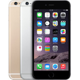 Iphone 6 16gb + Lámina Vidrio Nuevos Liberado Digital Planet