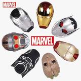 Marvel Certificado Creativo Regalo De Cumpleaños Iron Man Ne