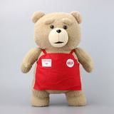 Peluche De Ted (43cm)