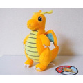 Peluche Dragonite De Pokemon De 23 Cms!