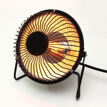 Mini Calefactor Estufa Electrica 220w  De Escritorio / Ofc