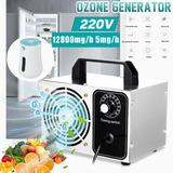 220v 28000mg/h/5mg/h Generador De Ozono Máquina De Desinfec
