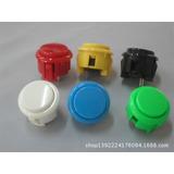 Botón Arcade Tipo Sanwa