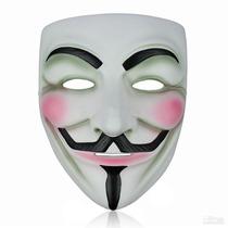 Mascara Vendetta Anonymous