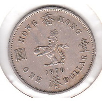 Moneda Hong Kong One Dollar Año 1970 Queen Elizabeth The Sec