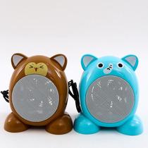 Calefactor Ventilador Escritorio Animales / Ekipofertas