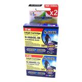 Pack Tinta Hp 664 Xl Bk Y Color Alternativo  Envio  Gratis