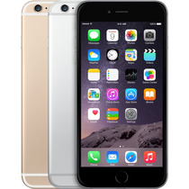 Iphone 6 Plus 64gb Nuevos Sellado Liberado Digital Planet