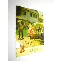 Postal Cueca Chilena Años 60.