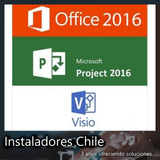 Pack Office + Visio + Project 2016 Windows Envío Gratis