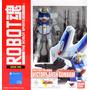 Robot Spirits Victory Dash Gundam