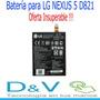 Batería Para Lg Nexus 5 D821, Original,oferta !!!