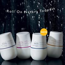 Desodorante Antitranspirante Roll On Variedades Natura $2990