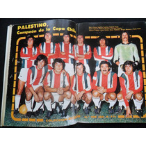 Estadio N° 1758 20 De Abril De 1958 Poster Palestino
