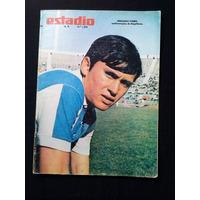 Estadio N° 1370 2 De Oct De 1969 Fernando Torres
