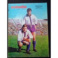 Revista Estadio N°1318, 3 Oct 1968 Hoffmann Y Pagani