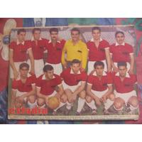 Estadio N° 793 8 De Ago 1958 Deportes La Serena 1958