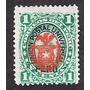 Sello Peruano Sobre Cargado Escudo Chileno 1882