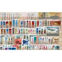 Ofertón # 294, Chile 100 Sellos Usados Emitidos Post 1975