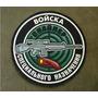 Parche De Francotirador Fuerzas Especiales Rusos Boina Roja