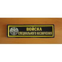 Parche Militar De Ejercito Ruso Actual 16