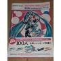 Vocaloid - Hatsune Miku Project 5th Anniversary Book Jp