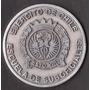 Medalla Ejercito De Chile Escuela De Suboficiales 30 Años
