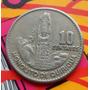 Momeda De Guatemala 10 Centavos Monolito De Quirigua 1970