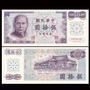 Billete De Taiwan 50 Yuan Año 1972