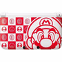 Consola Nintendo 3ds Xl Wifi Mario White Edition - Prophone