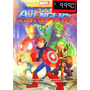 Dvd Next Avengers Heroes Del Mañana Nuevos Vengadores Marvel