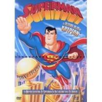 Dvd Original: Superman El Ultimo Hijo De Krypton- Dc Movie