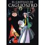 Animeantof: Dvd Lupin Iii El Castillo De Cagliostro Miyazaki