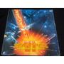 Laser Disc Star Treck
