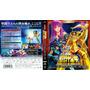Saint Seiya - Los Caballeros Del Zodiaco 6 Peliculas Blu Ray
