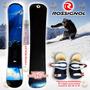 Tabla Snowboard Rossignol 134 + Fijaciones De Regalo Remate