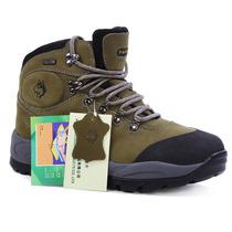 Zapato Trekking Hombre, Hasky
