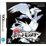 Pokemon Black [dsi Enhanced] [importación Japón] | MELONCARGO